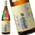 千代菊 有機純米吟醸1.8L  【4月10日出荷開始】