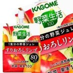 カゴメ 野菜生活100 野菜ジュレすりおろしリンゴ 180gパウチ×30本 [賞味期限:4ヶ月以上] 3ケース毎に送料がかかります [201408] 【4〜5営業日以内に出荷】