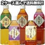 麦茶-商品画像