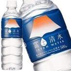富士清水 JAPANWATER 500mlPET×48本[24本×2箱]【2〜3営業日以内に出荷】[賞味期限:1年以上] 送料無料 国産天然水 ミネラルウォーター