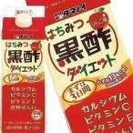 タマノイ酢 はちみつ黒酢 ダイエット 濃縮タイプ 500m