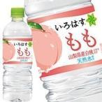 コカコーラ い・ろ・は・す 白桃 555ml PET × 24本 賞味期限:2ヶ月以上 【3〜4営業日以内に出荷】