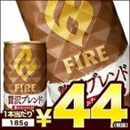 61%OFF 在庫処分 キリン ファイア FIRE 贅沢ブレンド 185g 缶 × 30本 賞味期限:2018年9月30日 同一商品のみ2ケース毎に送料がかかります 【6月20日出荷開始】