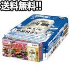 キリンビール 淡麗 極上<生> 350ml缶×24本  クックドゥ 麻婆茄子付 3ケースまで1...