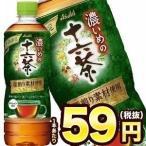 在庫処分 アサヒ 濃いめの十六茶 600mlPET×24本 賞味期限:2018年12月27日 【3〜4営業日以内に出荷】