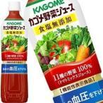 カゴメ 野菜ジュース食塩無添加 720mlスマートPET×15本 [送料無料] 【4〜5営業日以内に出荷】