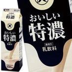 九州乳業 みどり牛乳 おいしい特濃 1000ml紙パック×12本[賞味期限:製造日より15日] 送料無料 【2〜3営業日以内に出荷】