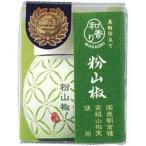 ハウス 和香り 粉山椒 10g×40個<※80個まで1配送可> 【7〜10営業日以内に出荷】