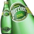 ペリエ 750ml×12本 瓶