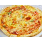 MCC)こだわりチーズのミックスピッツア 190g クール [冷凍] 便にてお届け 【業務用食品館 冷凍】