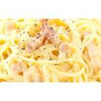 MCC)パスタソース・カルボナーラ 160g クール [冷凍] 便にてお届け 【業務用食品館 冷凍】【5個以上まとめ買い対象商品】