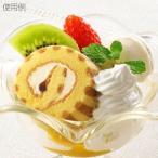 テーブルマーク)PSロールケーキ(カスタード)約200g クール [冷凍] 便にてお届け 【業務用食品館 冷凍】
