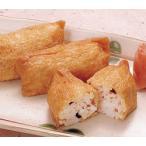 ごはんの里)五目いなり寿司 40g×8個 クール [冷凍] 便にてお届け 【業務用食品館 冷凍】
