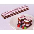 フレック)フリーカットケーキ ブルーベリー 475g クール [冷凍] 便にてお届け 【業務用食品館 冷凍】