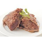 牛ホホ肉赤ワイン煮  200g クール [冷凍] 便にてお届け 【業務用食品館 冷凍】