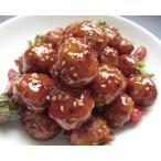 アスクフーズ)黒酢五菜肉団子1kg(約36個) クール [冷凍] 便にてお届け 【業務用食品館 冷凍】