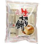 木村食品)生切り餅 もち米粉 シングルパック 1kg【チューボー用品館】