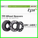 【輸入車】TPI ホイールスペーサー/AUDI(アウディー)/VW厚み3mm/2枚組み