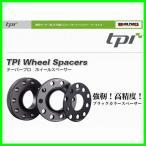 【輸入車】TPI ホイールスペーサー/AUDI(アウディー)/VW厚み12mm/2枚組み