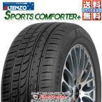 ALTENZO SPORTS COMFORTER+ 215/55ZR17 94W 新品 サマータイヤ【取寄商品】