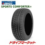 ALTENZO SPORTS COMFORTER+ 225/40ZR18 92W XL 新品 サマータイヤ【取寄商品】