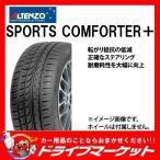 ALTENZO SPORTS COMFORTER+ 225/45ZR18 95W XL 新品 サマータイヤ【取寄商品】