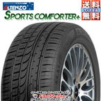 ALTENZO SPORTS COMFORTER+ 245/45R18 100Y 新品 サマータイヤ【取寄商品】