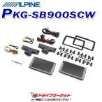 ALPINE 10.2型シートバック・リアビジョン(2台パック) PKG-SB1000SCW カーテレビ・AVユニット