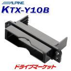 KTX-Y10B DSRC/ETC用パーフェクトフィット トヨタ車専用 アルパイン