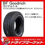 2016年製 BF Goodrich Radial T/A 225/60R15 95S ホワイトレター 新品【取寄商品】