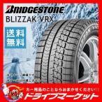 2016年製 BRIDGESTONE BLIZZAK VRX 205/65R16 新品 スタッドレスタイヤ ブリヂストン