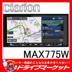MAX775W 200mmワイド7.7型 メモリーナビ Smart Accessリンク 地上デジタルTV/DVD/SD AVナビゲーション 次世代音声認識技術による検索に対応 クラリオン