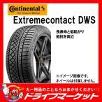 CONTINENTAL Extremecontact DWS 225/35ZR19 88Y XL 新品 コンチネンタル 新品 サマータイヤ