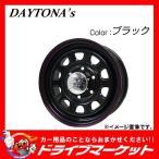 DAYTONA's ブラック 16インチ 6.5 6穴 139.7 +45 キャラバン E25/E26/NV350 デイトナ 【取寄商品】