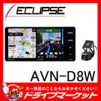 ECLIPSE AVN-D8W