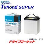 JS-30A19L Tuflong SUPER 30A19L コストパフォーマンス重視の高性能バッテリー 日立化成