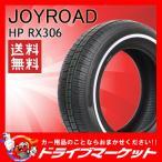 2017年製 JOYROAD HP RX306 185/75R14 89T WW 新品 ホワイトリボン サマータイヤ【取寄商品】