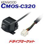 CMOS-C320 ケンウッド専用マルチビューリアカメラ ケンウッド