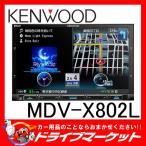 MDV-X802L