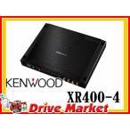 KENWOOD Dクラス4チャンネルパワーアンプ XR400-4 カーオーディオ