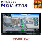 MDV-S708 ケンウッド 7V型