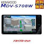 MDV-S708W ケンウッド 7V�