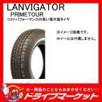 2016年製 LANVIGATOR PRIMETOUR P235/75R15 105S WW 新品 ホワイトリボン サマータイヤ