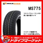 MILESTAR MS775 P185/75R14 89S 新品 ホワイトリボン サマータイヤ【取寄商品】