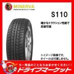 2016年製 MINERVA ICE PLUS S110 215/65R16 98H 新品  スタッドレスタイヤ