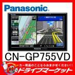 CN-GP755VD 7V型 ワンセグ内蔵 正確な位置表示&大画面で見やすい案内表示 ポータブルカーナビゲーション パナソニック ゴリラ
