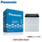 パナソニック N40B19L/SB SBバッテリー 国産車用【取寄商品】