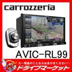 AVIC-RL99 カロッツェリア楽ナビ8型フルセグ内蔵メモリーナビ パイオニア