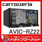 AVIC-RZ22 カロッツェリア楽ナビ7型 一体型(2DIN) ワンセグ内蔵メモリーナビ パイオニア