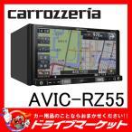 AVIC-RZ55 カロッツェリア楽ナビ7型 一体型(2DIN) ワンセグ内蔵メモリーナビ パイオニア